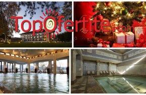 Коледа в СПА хотел Белчин Гардън 4*, Белчин Баня! 4 или 5 нощувки + закуски, Традиционна вечеря за Бъдни вечер, Празнична Коледна вечеря, Празнична музикална и фолклорна програма, открит и закрит минерален басейн и Уелнес пакет на цени от 380 лв. на човек
