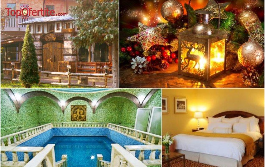ЕКСКЛУЗИВНО Хотел РИМ, Велинград за Коледа! 3 или 4 нощувки за Двама възрастни и 2 деца или трима възрастни + закуски, вечери, традиционна постна, празнична Коледна вечеря и Уелнес пакет за 447 лв