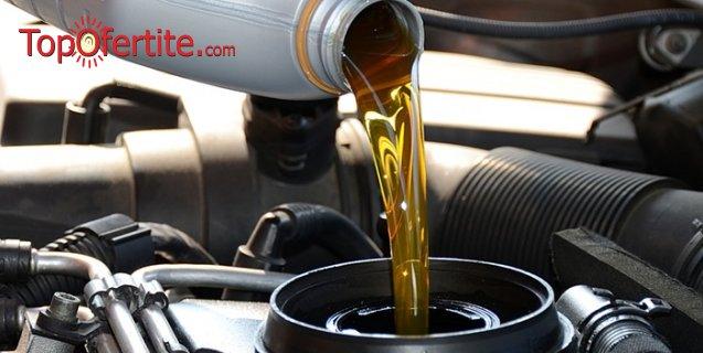 Смяна на масло + маслен филтър - 10W40 с вкл. масло до 5 л. от автоцентър Авто-Ангелов само за 49, 99 лв.