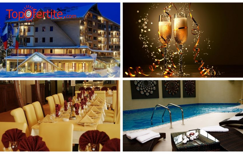 Нова Година в Хотел Айсберг 4*, Боровец! 3, 4 или 5 нощувки + закуски и топъл басейн на цени от 282 лв. на човек