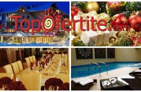 Коледа в Хотел Айсберг 4*, Боровец! 2, 3, 4, 5 или 6 нощувки + закуски, вечери и топъл басейн н...