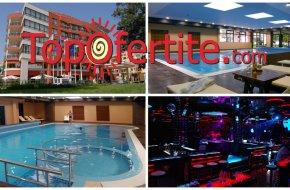 8-ми Декември в Хотел Виго 4*, Несебър 50 м. от плажа! 2 нощувки + Празнична вечеря с DJ и басейн за 59,50 лв на човек
