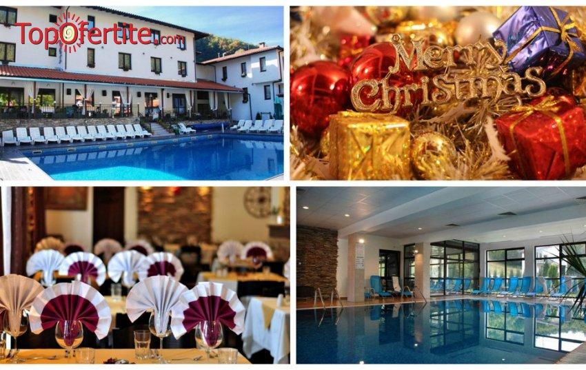 Коледа в Хотел Фея, село Чифлик! 3 или 4 нощувки + закуски, вечери, Празнична вечеря с DJ, вътрешен минерален басейн и СПА пакет на цени от 217,50 лв. на човек