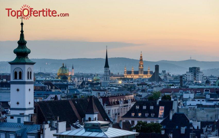 5-дневна екскурзия до Будапеща и Виена с възможност за Братислава + 2 нощувки със закуски, транспорт с комфортен тур. автобус, посещение на увеселителен парк Пратер и аутлет градчето Пандорф за 195 лв.
