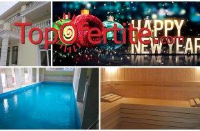 Нова Година в Хотел Алексион Палас, село Огняново! 2 или 3 нощувки + закуски, Празнична вечеря, вътрешен минерален басейн и СПА на цени от 210 лв на човек