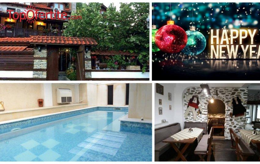 Нова Година в Семеен хотел Алексова къща, село Огняново! 2 или 3 нощувки + закуски, Празнична вечеря, вътрешен минерален басейн и Отстъпка за ползване на СПА на цени от 230 лв на човек