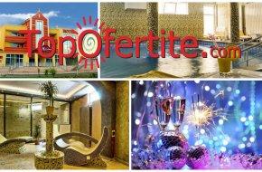 Нова Година в СПА Хотел Холидей 4*, Велинград! 3 или 4 нощувки + закуски, вечери, Новогодишна п...