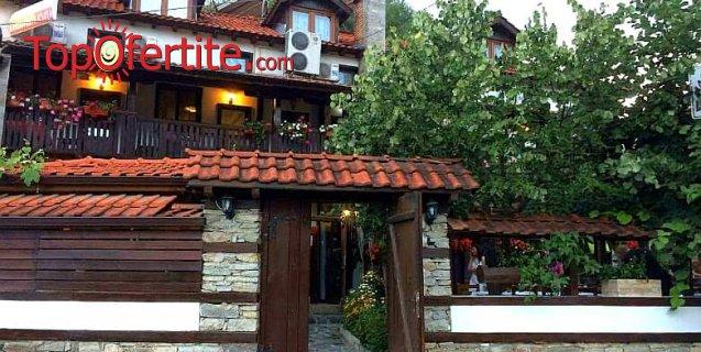 Семеен хотел Алексова къща, село Огняново! Нощувка + закуска, вечеря, 2 минерални басейна и СПА на цени от 37 лв на човек
