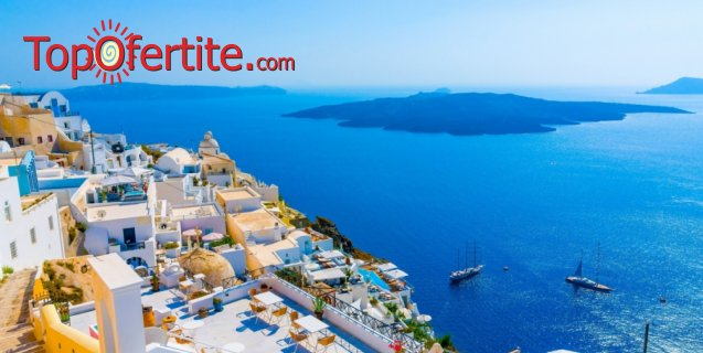 Потвърдена! 6-дневена екскурзия до приказния остров Санторини с включени 4 нощувки със закуски, транспорт и посещение на Атина само за 369 лв.