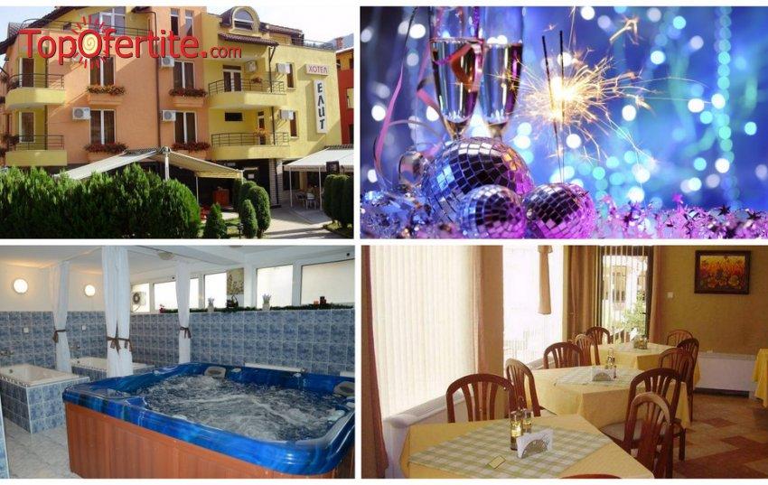 Нова Година в Хотел Елит 3*, Девин! 3 нощувки + закуски, обяди, вечери, Празнична Новогодишна вечеря с DJ, басейн и джакузи с минерална вода и сауна на цени от 344,90 лв. на човек
