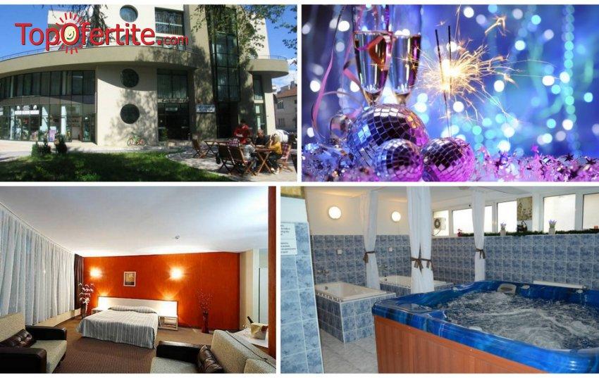 Нова Година в Хотел Евридика, Девин! 3 нощувки + закуски, обяди, вечери, Празнична Новогодишна вечеря с DJ, басейн и джакузи с минерална вода и сауна на цени от 344,80 лв. на човек