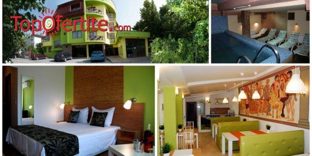 Хотел Грийн Хисаря 3*! 1 нощувки + закуски, външен басейн, малък топъл вътрешен басейн, ароматна парна баня, сауна и зона за релакс на цени от 34, 50 лв. на човек