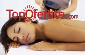Класически или релаксиращ масаж с ароматни масла на цяло тяло на 4 ръце 60 мин. от Студио за красота Моатаз Стил за 49,90 лв
