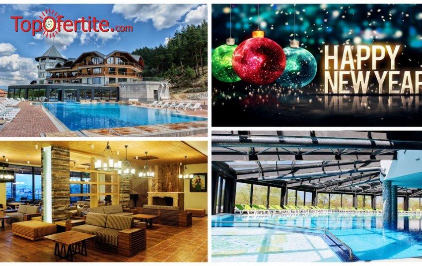 Нова Година в Хотел Хот Спрингс Медикъл и СПА 4*, село Баня! 3 нощувки + закуски, вечери, Празнична Новогодишна вечеря, вътрешен и външен минерален басейн, детски кът с аниматор и Уелнес пакет на цени от 934 лв на човек