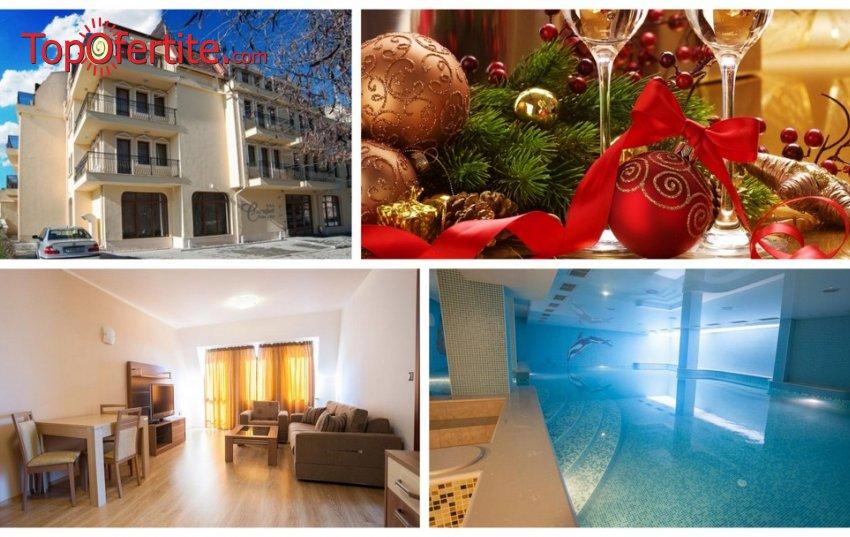 Коледа в Хотел Си комфорт, Хисаря! 3, 4 или 5 нощувки в студио или апартамент + закуски, минерален басейн и СПА за 180 лв на човек