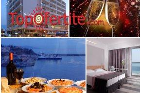 Airotel Galaxy Hotel 4*, Кавала, Гърция за Нова година! 3 нощувки + закуски, вечери, празнична Новогодишна вечеря + неограничена консумация на вино на цени от 376 лв на човек