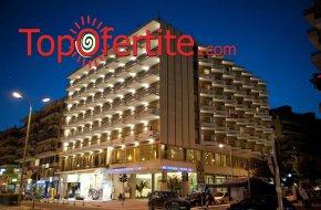 Oceanis Hotel 3*, Кавала, Гърция за Нова Година! 2/3 нощувки + закуски, вечери, празнична новог...