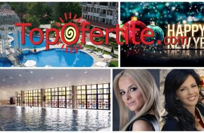 Нова Година в СПА Хотел Орфей 5* Девин! 3, 4 или 5 нощувки + закуски, Празнична Новогодишна гал...