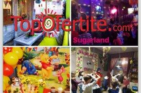 Детски рожден ден в детски кът с открита градина в Лозенец - 3 часа за 10 деца и 15 възрастни +...