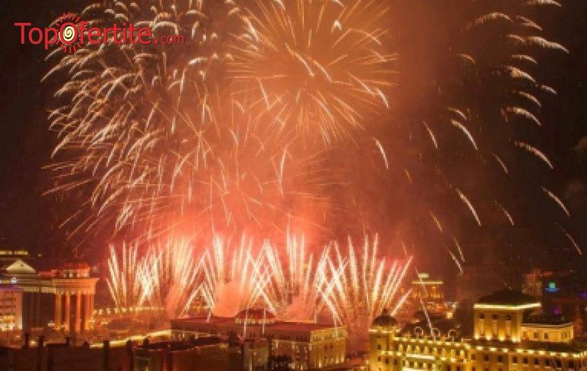 """Нова Година в Скопие! 3-дневна екскурзия до Скопие за Нова Година в Хотел """"Континентал"""" + 2 нощувки, транспорт с лицензиран автобус, екскурзоводско обслужване и Опция за Новогодишен куверт в хотела на цени от 159 лв."""