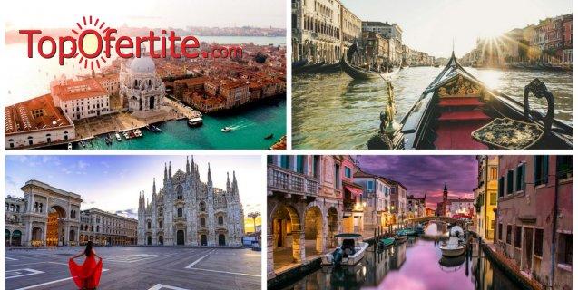 5-дневна екскурзия до Загреб, Верона, Венеция и Лаго ди Гарда / Сирмионе и Пескиера Дел Гарда + закуски, 3 нощувки, обиколка на Загреб и пешеходна разходка във Венеция за 199 лв.