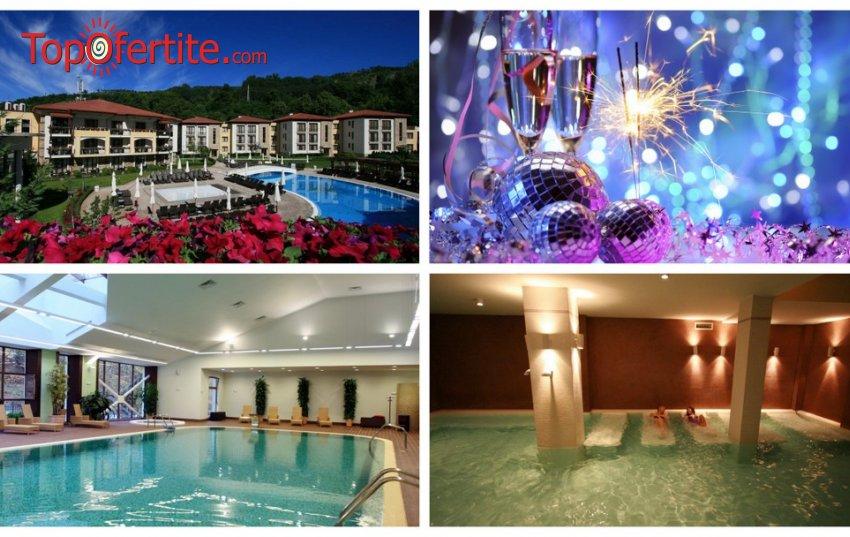 Нова Година в Парк Хотел ПИРИН 5*, Сандански! 3 или 4 нощувки + закуска, сауна парк, СПА пакет и опция за Празнична Новогодишна вечеря на цени от 368 лв на човек