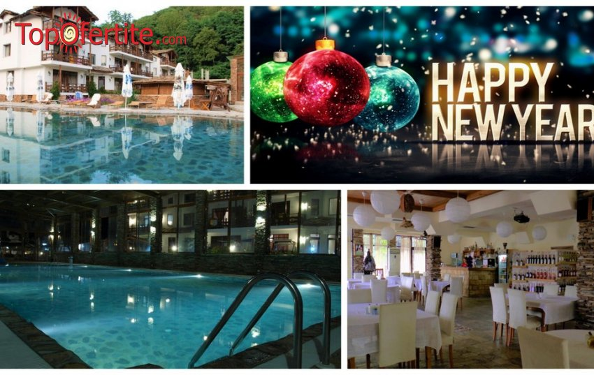 Нова Година в Хотел Петрелийски, Огняново! 3, 4 или 5 нощувки + закуски, вечери, Празнична Новогодишна вечеря с изненади, вътрешен минерален басейн и Уелнес пакет на цени от 375 лв. на човек