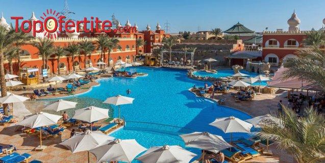 Ранни записвания за почивка в Египет със самолет! 7 нощувки на база All Inclusive в хотел Alf Leila Wa Leila 4*, самолетни билети, летищни такси и трансфер за 1191 лв на човек