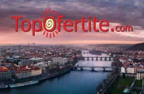 Предколедна 6-дневна екскурзия до Будапеща, Виена, Прага и възможност за Дрезден + 5 нощувки със закуски, обиколка на Будапеща и Виена, транспорт и водач-представител за 279 лв.
