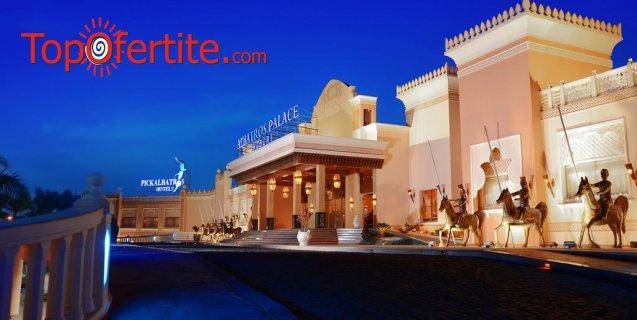 Ранни записвания за почивка в Египет със самолет! 7 нощувки на база All Inclusive в хотел Albatros Palace Resort 5 *, самолетни билети, летищни такси и трансфер за 1432.50 лв на човек