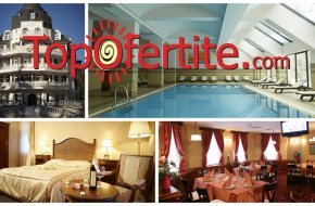 Хотел Феста Уинтър Палас 5*, Боровец! 4 нощувки на цената на 3 + закуски, закрит басейн, Уелнес...