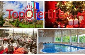 Коледа в Хотел Релакс КООП, с. Вонеща вода! 3 или 5 нощувки на база закуски и вечери или закуск...
