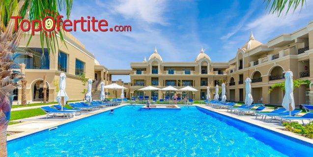 Ранни записвания за почивка в Египет със самолет! 7 нощувки на база Ultra All Inclusive в хотел Titanic Royal 5 *, самолетни билети, летищни такси и трансфер за 1243.50 лв на човек