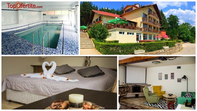 Хотел Хелиер 3*, Якоруда! Нощувка + закуска или закуска и вечеря, ползване на СПА и минерален басейн на цени от 27 лв. на човек