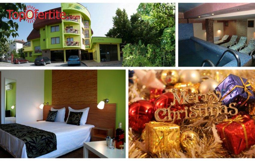 Коледа в Хотел Грийн Хисаря 3*! 3, 4 или 5 нощувки + закуски, малък топъл вътрешен басейн, ароматна парна баня, сауна и зона за релакс на цени от 145 лв. на човек