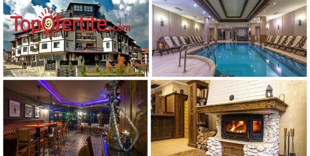 Хотел Мария-Антоанета Резиденс 4*, Банско! Нощувка + закуска и вечеря с напитки, вътрешен отопляем басейн и СПА пакет за 54 лв. на човек
