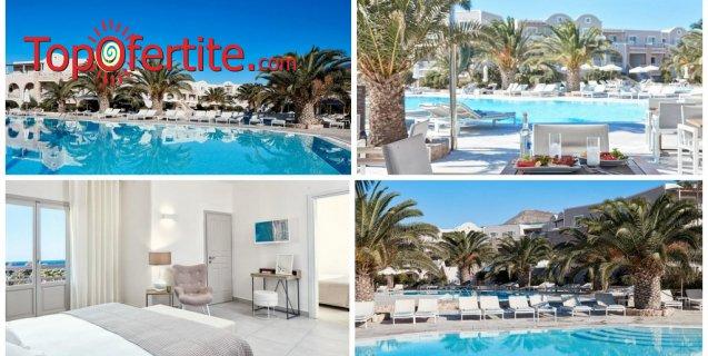 Майски празници 2020г. в Санторини със самолет! 3 нощувки в Santo Miramare Luxury Resort Hotel 4* + закуски, самолет, летищни такси и трансфер за 753 лв. на човек