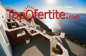 Майски празници 2020г. в Санторини със самолет! 3 нощувки в Ilioperato Hotel 4* + закуски, самолет, летищни такси и трансфер за 988лв на човек