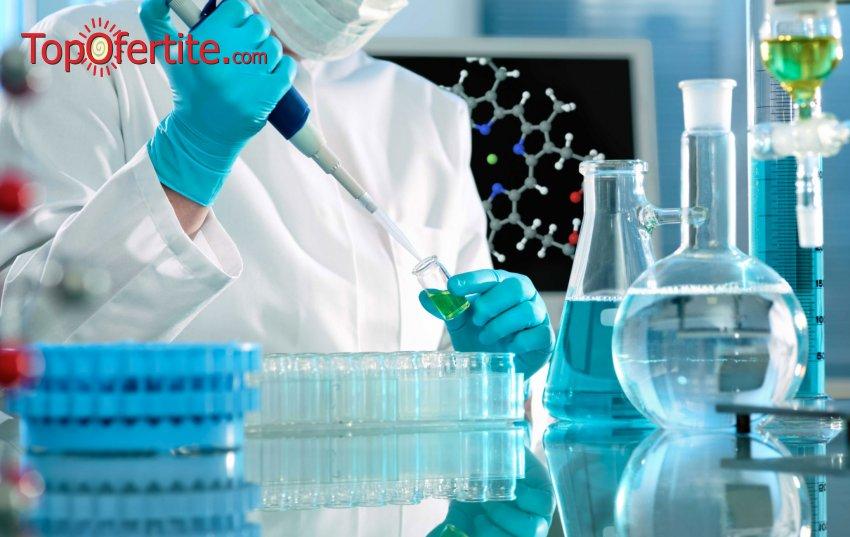Кръвно изследване за алергия към мляко и глутен от СМДЛ Кандиларов за 41 лв.