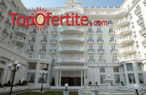 Grand Hotel Palace 5*, Солун, Гърция за Нова година! 2 или 3 нощувки + закуски, Новогодишна вечеря и Уелнес пакет на цени от 236 лв на човек