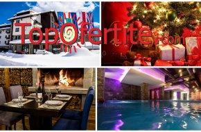 Коледа в Хотел Балканско Бижу 4* Банско! 2, 3 или 5 нощувки + закуски, вечери, Празнична вечеря...
