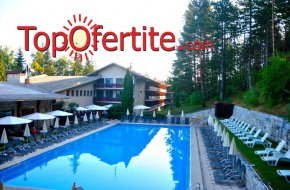Хотел Велина 4*, Велинград! 5 нощувки + закуски, външен минерален басейн, вътрешен минерален басейн и СПА пакет на цени от 228 лв. на човек