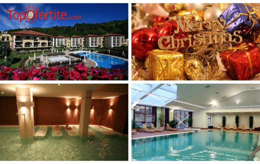 Коледа в Парк Хотел ПИРИН 5*, Сандански! 1, 2, 3, 4 или 5 нощувки + закуска, сауна парк, СПА пакет и опция за Коледна вечеря на цени от 103,80 лв на човек