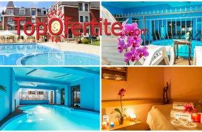 Хотел Шато Монтан, Троян! Нощувка + закуска, вечеря, вътрешен топъл басейн и СПА пакет за 54,50...
