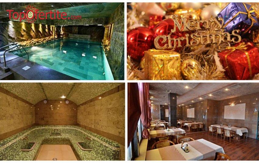 Коледа в Хотел България 3*, Велинград! 3 или 4 нощувки + закуски, вечери, Празничен обяд на 25.12, топъл минерален басейн и СПА пакет на цени от 180 лв на човек