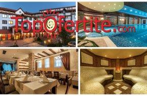 Гранд Рояле Хотел & СПА 4*, Банско! Нощувка + закуска, вечеря, басейн и СПА зона за 45 лв. ...