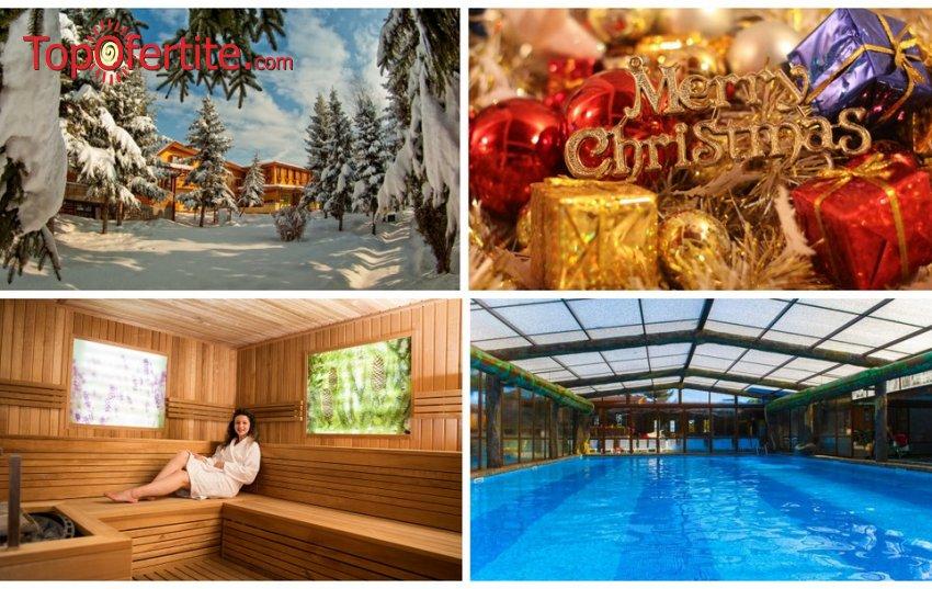 Коледа в СПА хотел Елбрус 3*, Велинград! 3 или 4 нощувки + закуски, вечери, Традиционна вечеря на 24.12, Празнична Коледна вечеря с фолклорна програма, солен басейн, 3 басейна с лечебна минерална вода и Уелнес пакет на цени от 240 лв. на човек