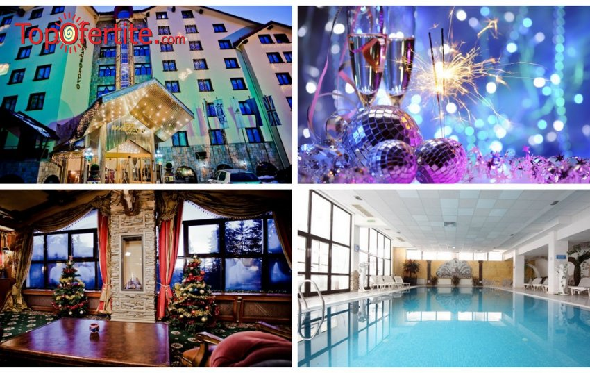Нова Година в Хотел Пампорово 5*! 3 или 4 нощувки + закуски, вечери, Новогодишна празнична вечеря, отопляем басейн, трансфер до началната станция на лифта и Уелнес пакет на цени от 460 лв. на човек