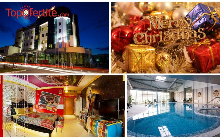 Коледа в Diplomat Plaza Hotel & Resort 4*, Луковит! 2 или 3 нощувки + закуски, Празнична вечеря за Бъдни вечер и Коледа с DJ, Нощен бар с DJ, Коледна анимация, топъл закрит басейн със сребърно-йонна филтрация и СПА пакет на цени от 189 лв. на чов..