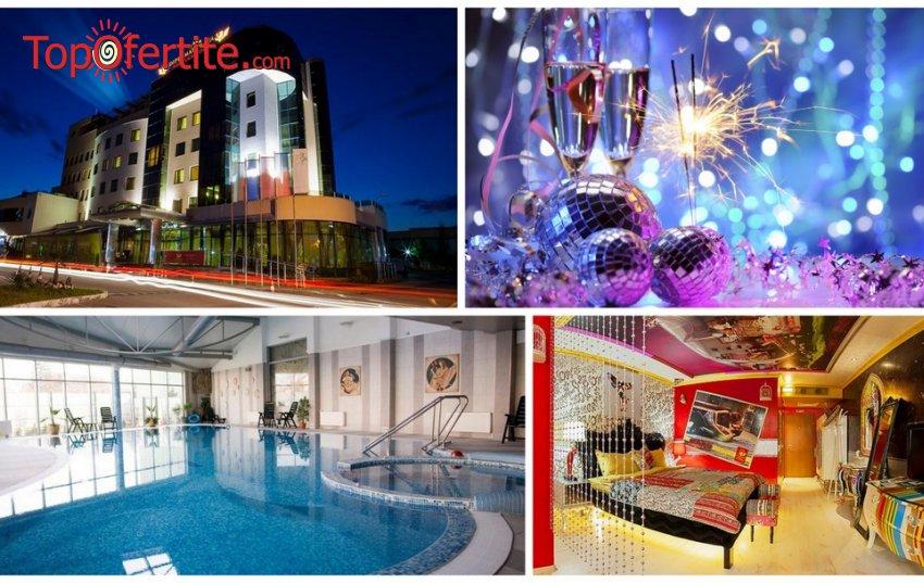 Нова Година в Diplomat Plaza Hotel & Resort 4*, Луковит! 2 или 3 нощувки + закуски, Празнична вечеря с куверт в ресотрант La Plaza, Нощен бар с DJ, топъл закрит басейн със сребърно-йонна филтрация и СПА пакет на цени от 399 лв. на човек